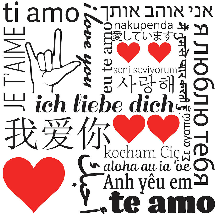 I Love You In 20 Languages Digital Art