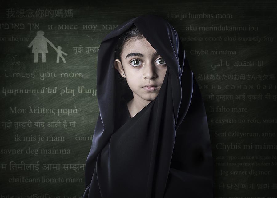I Miss You Mom Photograph By Ali Al Jazeri 1200 x 789 jpeg 65 кб. pixels