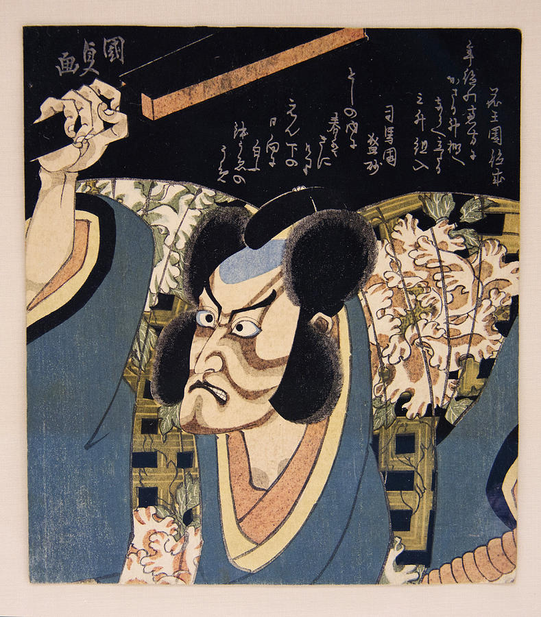 Ichikawa Danjuro VII as Arajishi Otokonosuke by Utagawa Kunisada