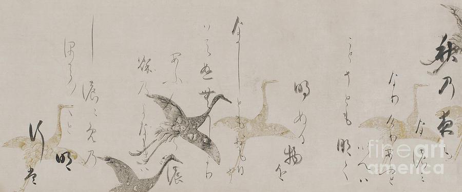 Birds Painting - Imperial Anthology, Kokinshu, Momoyama Or Edo Period  by Honami Koetsu and Tawaraya Sotatsu