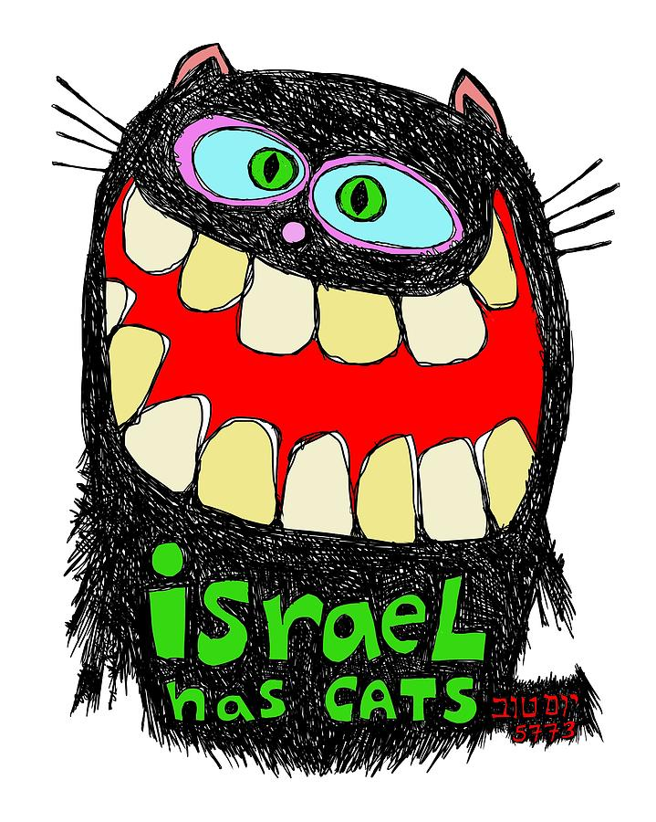 Israel Has Cats by Yom Tov Blumenthal