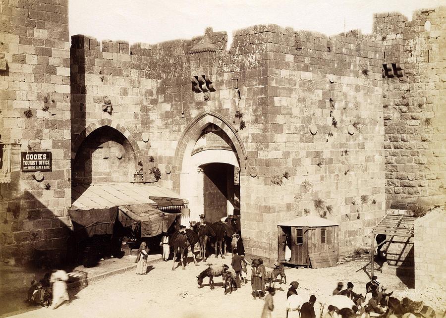Jaffa Gate Jerusalem Photograph