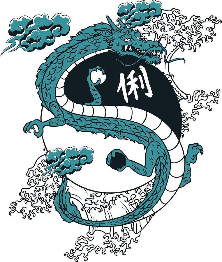 Asian Digital Art - Japanese Dragon Yinyang Water Waves by Passion Loft