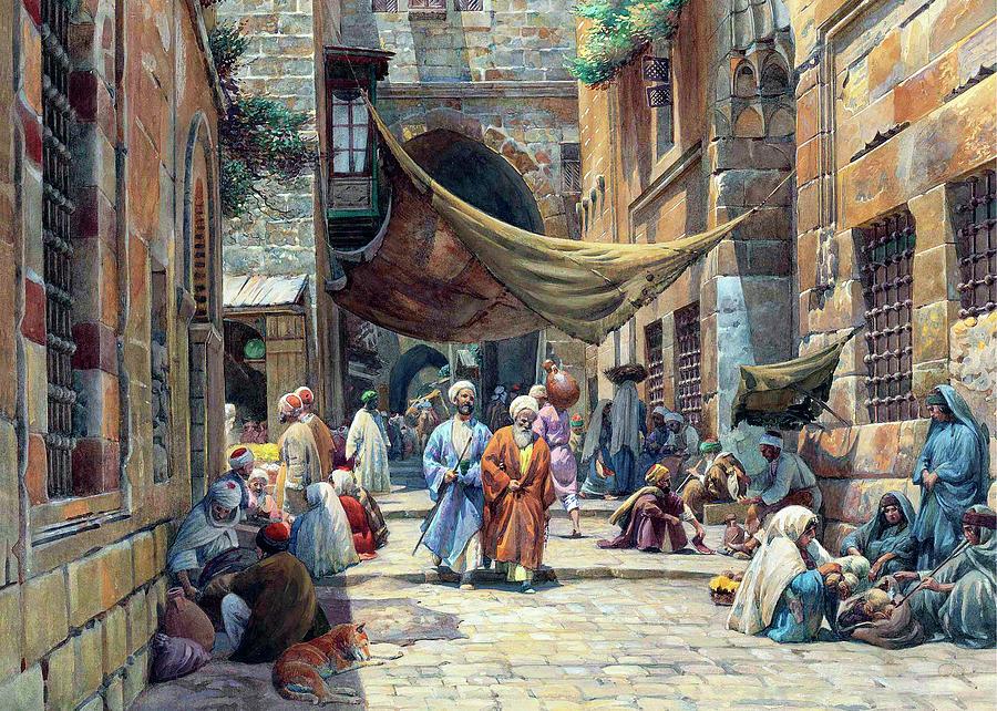 Jerusalem Old Street Photograph