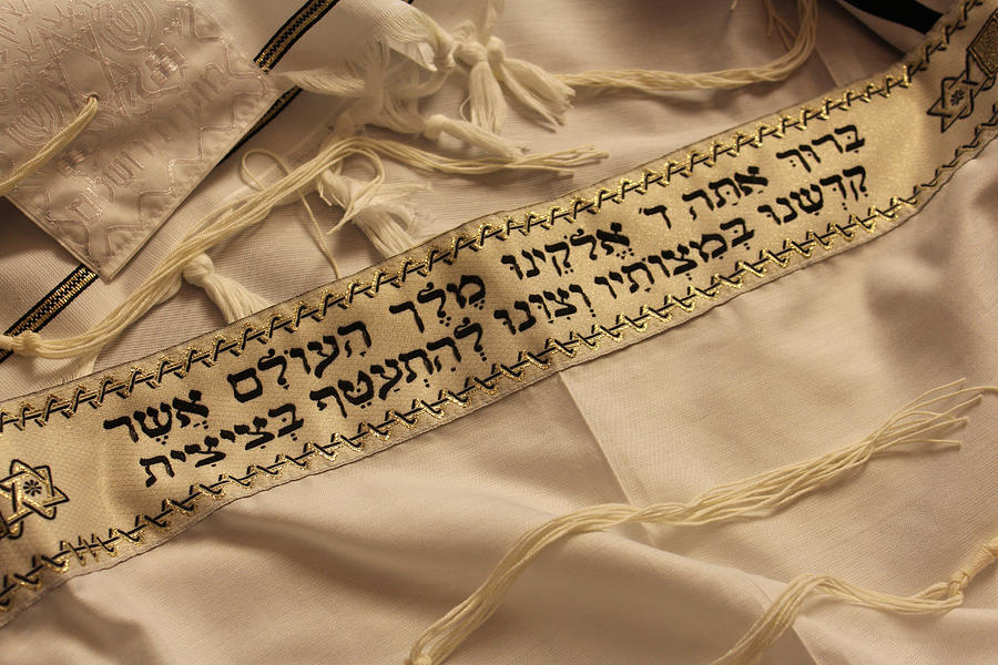 Jewish Prayer by Ericamaxine Price