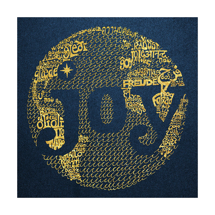Joy To The World Drawing by Karl Fay