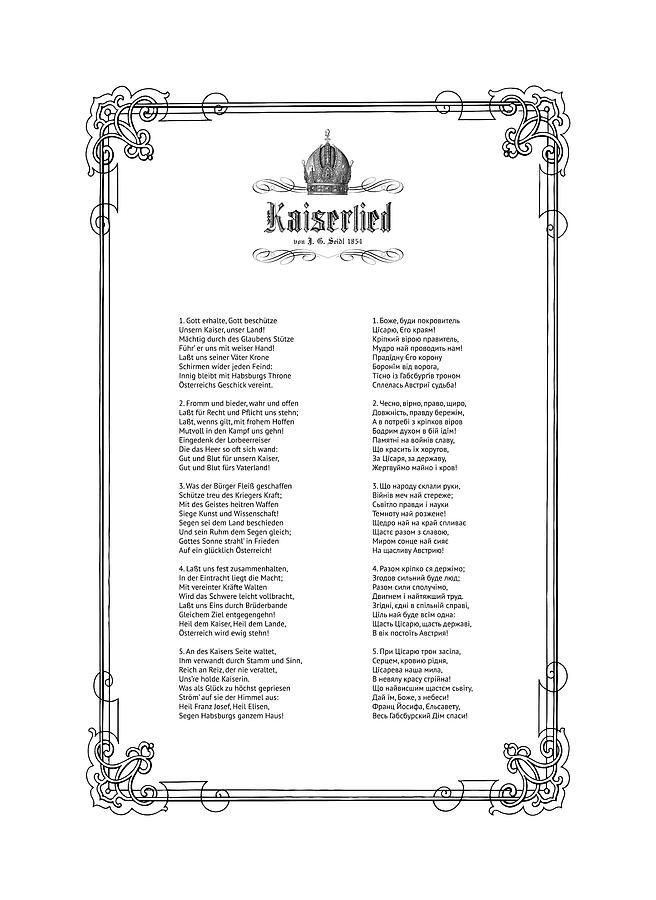 Kaiserlied - Ruthenian by Helga Novelli