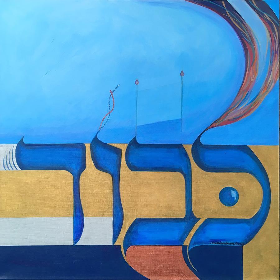 Honor Painting - Kavod Blue by Marlene Burns