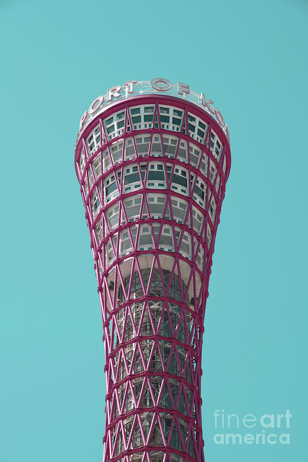 Kobe Photograph - Kobe Port Tower Japan by Ivan Krpan