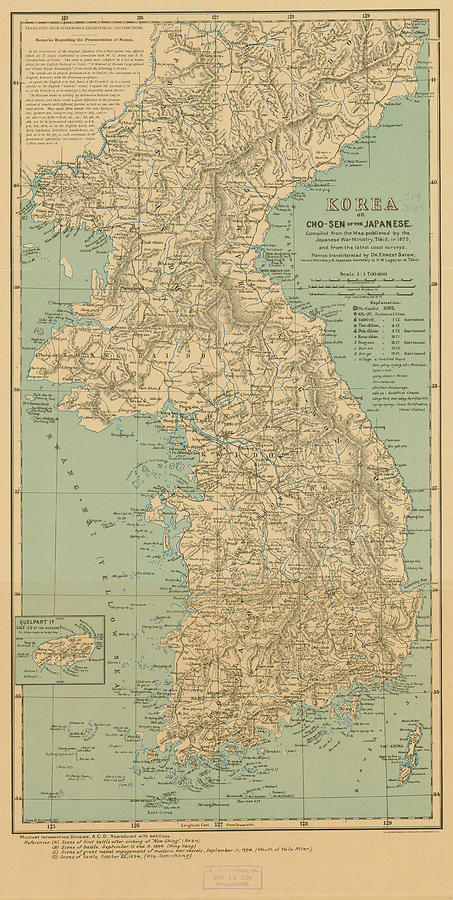 Korea Digital Art - Korea 1895c by Historic Map Works Llc