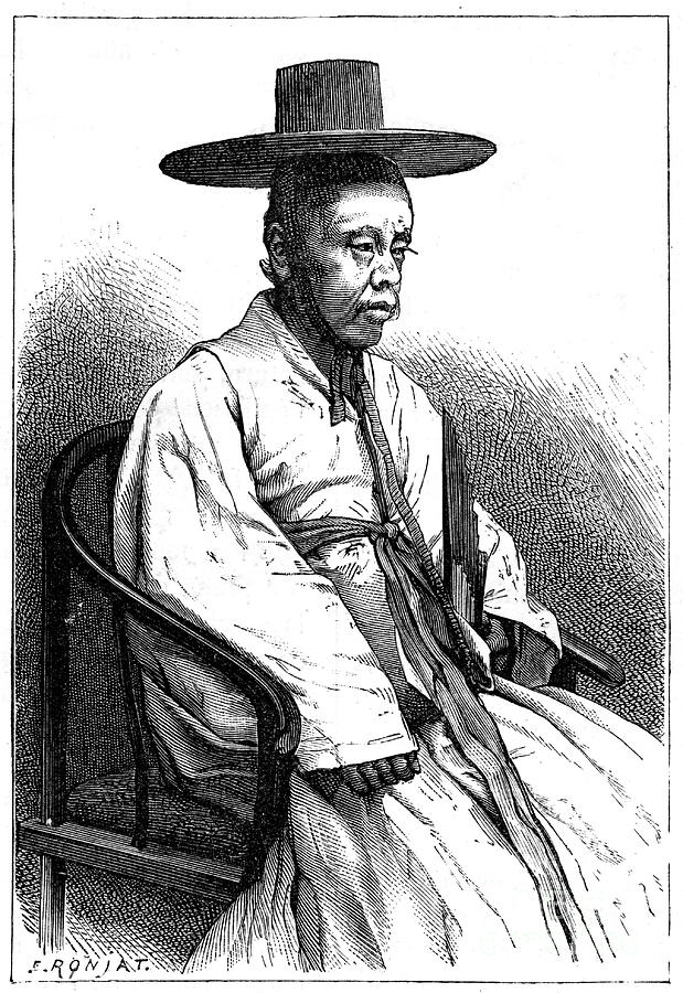 Korean Man, 19th Century. Artist E Drawing by Print Collector