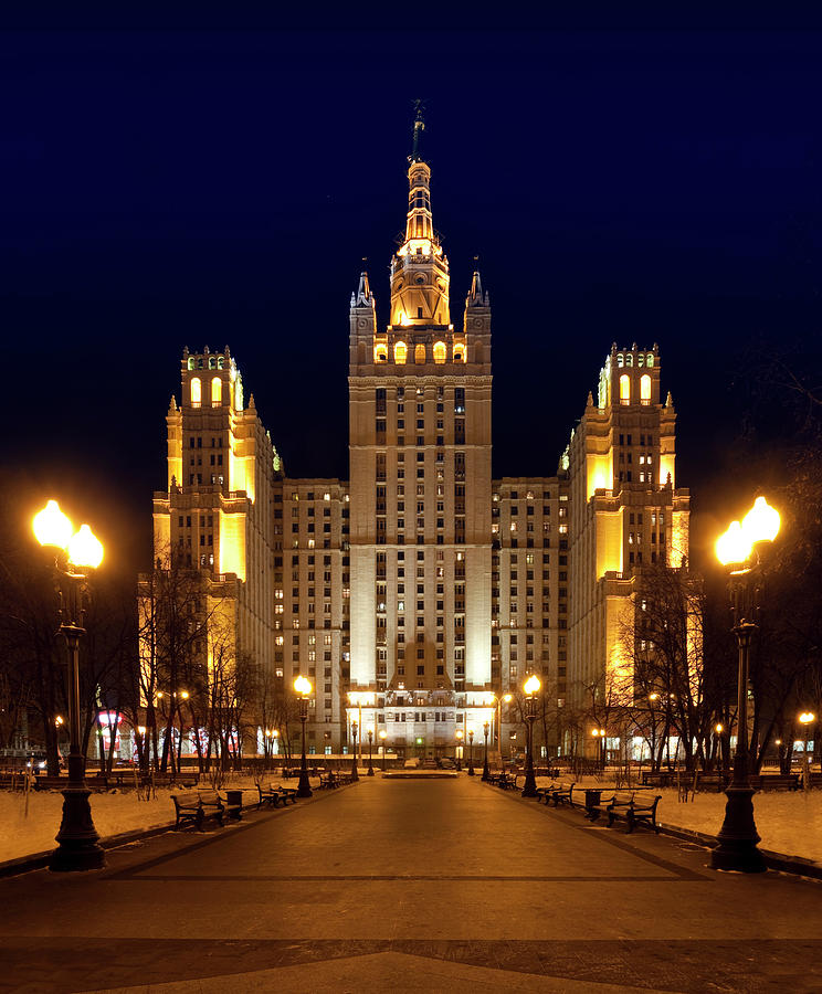 Kudrinskaya Square Building In Moscow Photograph by Mordolff