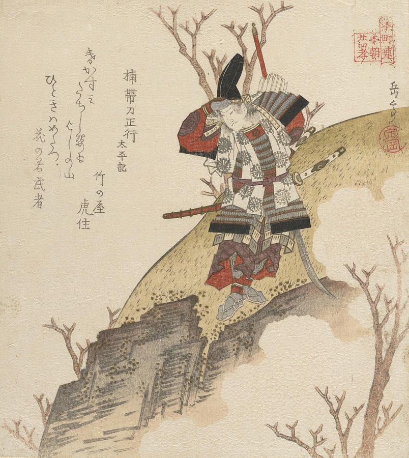 Kusonoki Tatewaki Masatsura by Yashima Gakutei