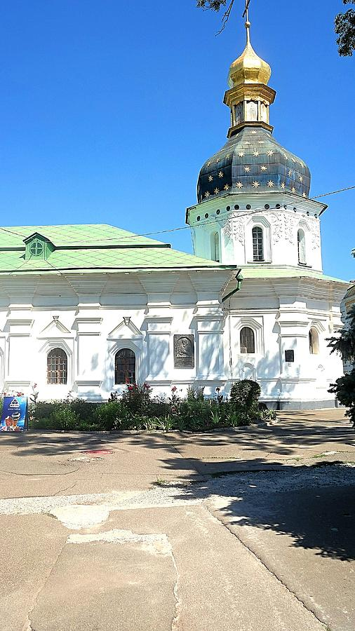 Kyiv Pechersk Chapel Photograph
