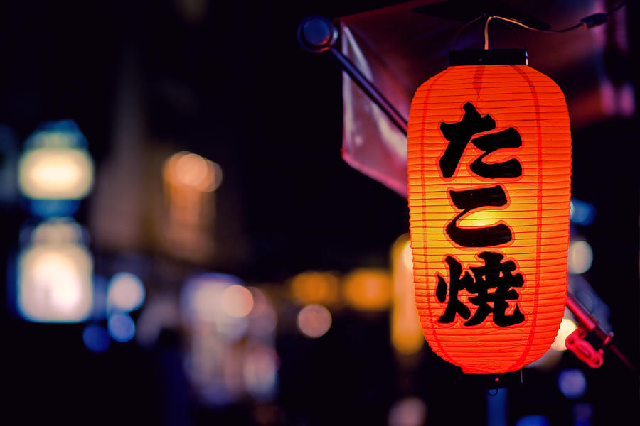 Lantern At Night Photograph by Fabio Sabatini