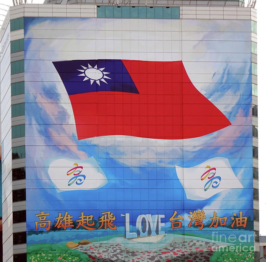 Large Taiwan Flag Advertisement by Yali Shi