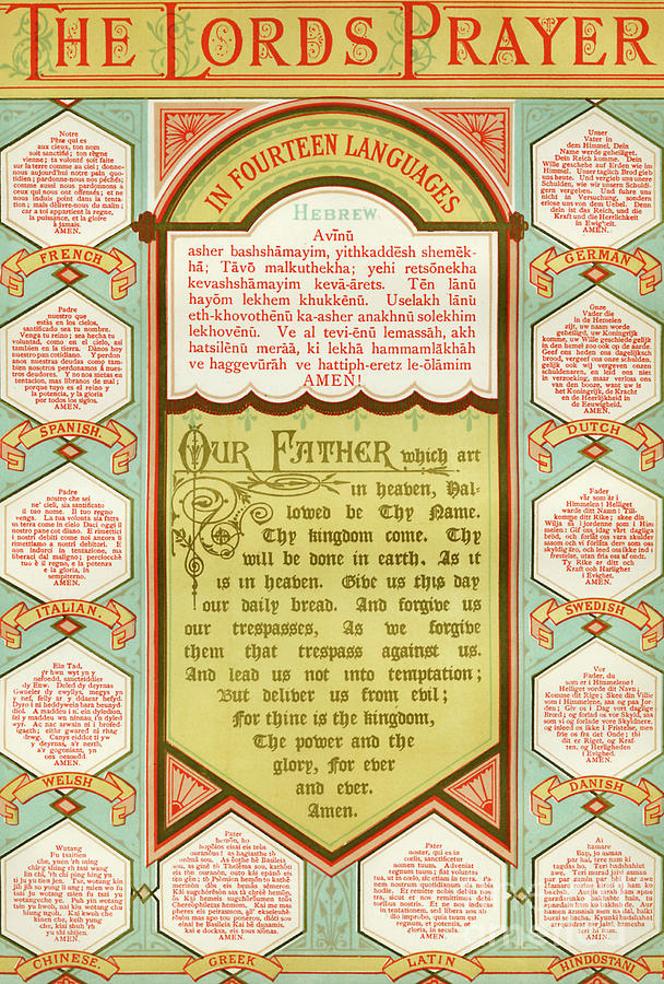Llustrated Version Of The Lords Prayer In Fourteen Languages Including Hebrew French Spanish Drawing By Philip R Morris