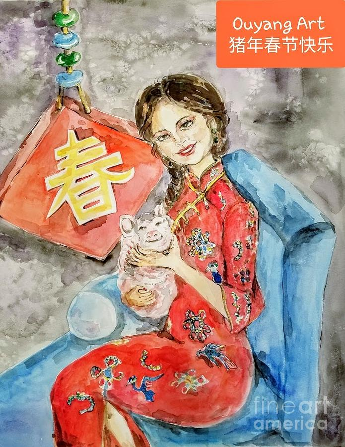 Lunar New Year Painting - Lunar New Year Celebration by AQQ Studio