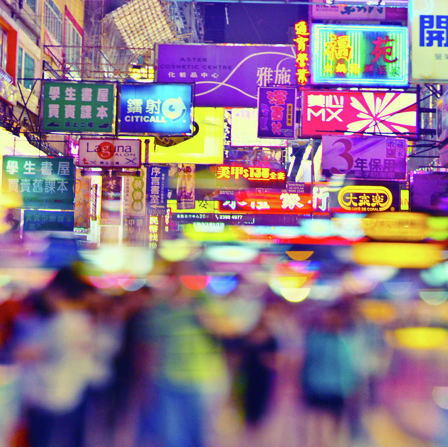 Manga Hong Kong Photograph by Rogvon Photos