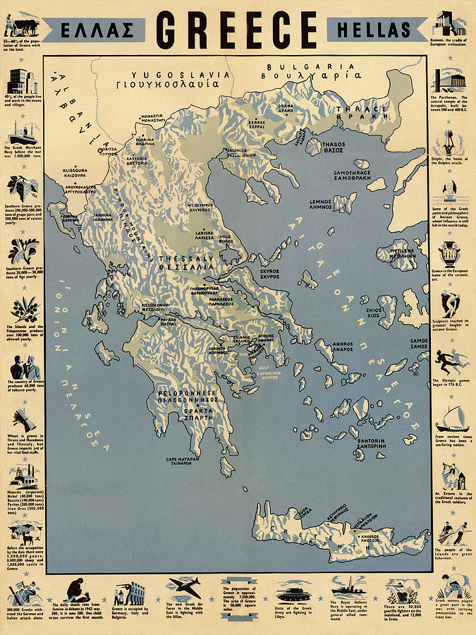 Map Of Greece 1942 by Andrew Fare