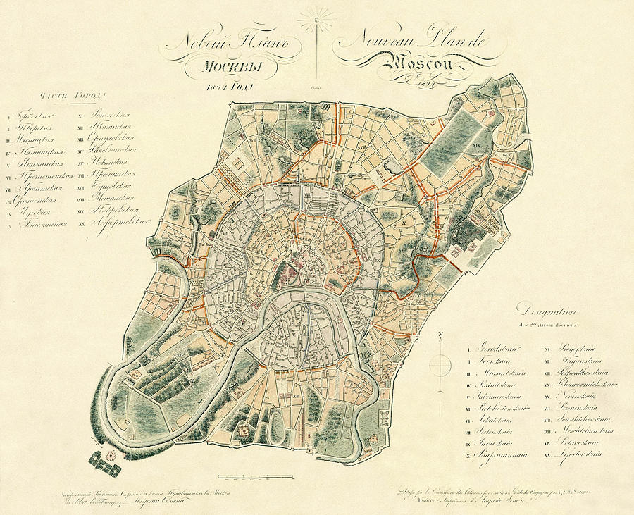 Map Of Moscow 1824 by Andrew Fare