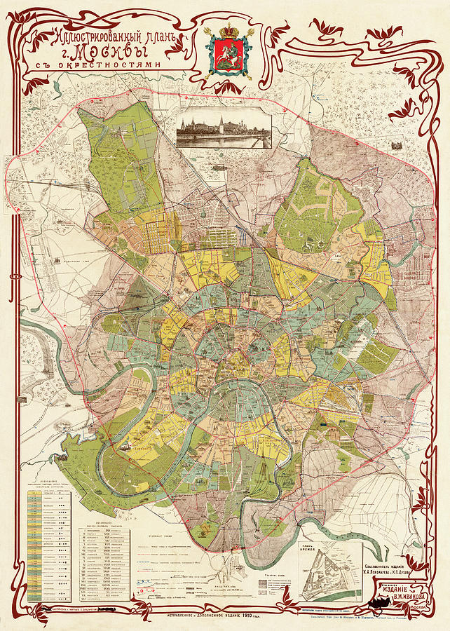 Map Of Moscow 1910 by Andrew Fare