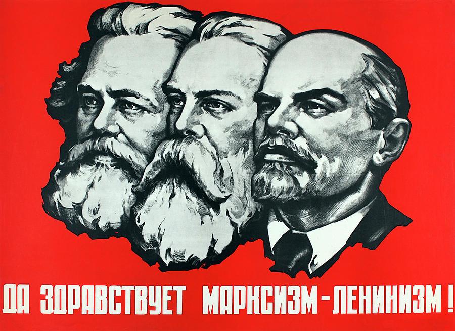 Marx, Engels, Lenin Painting by Soviet Propaganda Poster