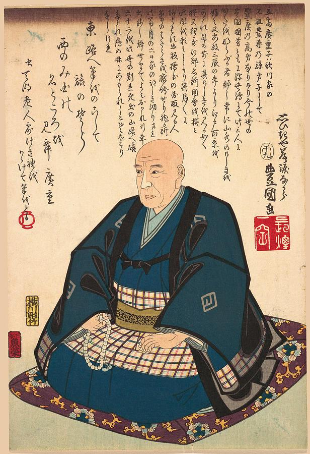 Memorial Portrait of Ichiryusai Hiroshige by Utagawa Kunisada