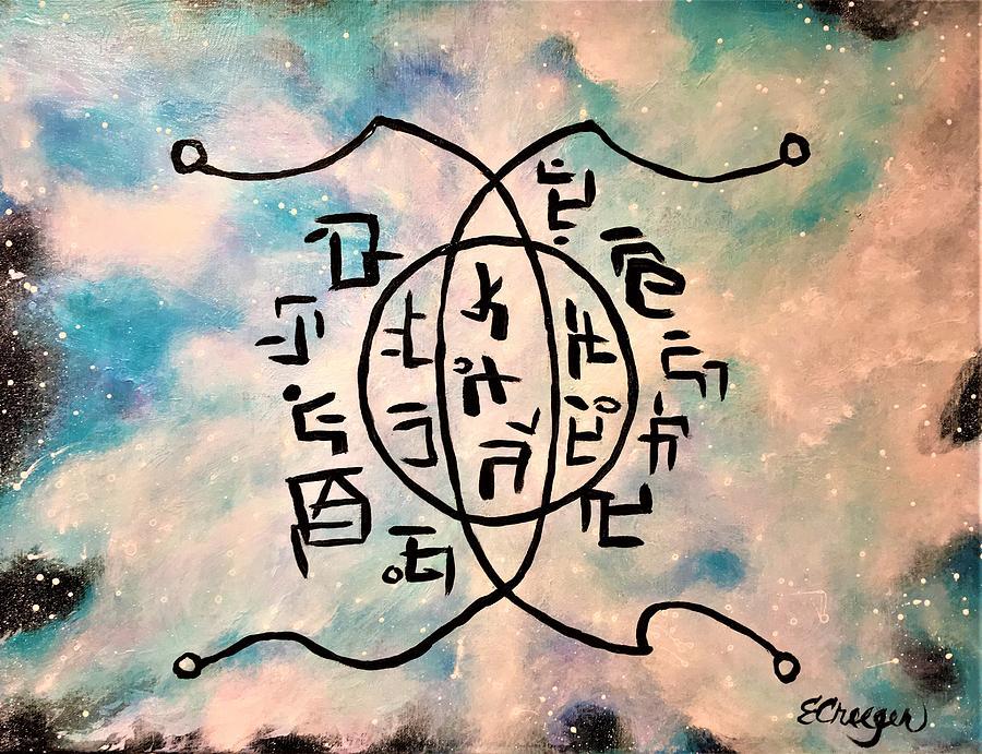 Mental Clarity Circuit by Esperanza Creeger