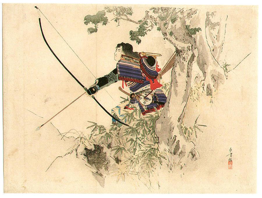 Samurai Archer Painting - Mizuno Toshikata  by MotionAge Designs