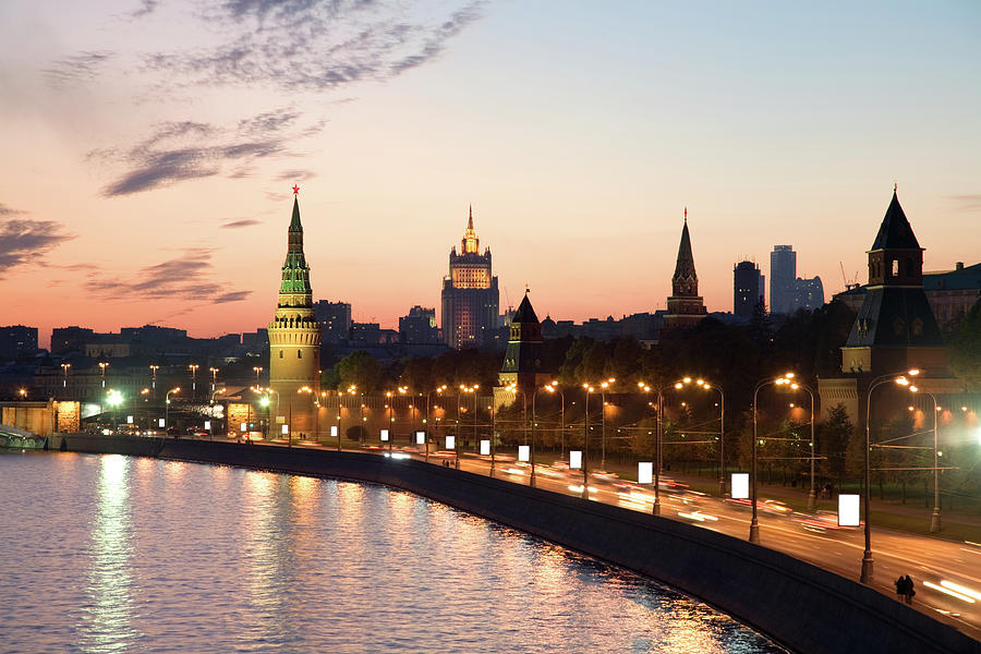 Moscow City On Sunset Russia Photograph by Lp7