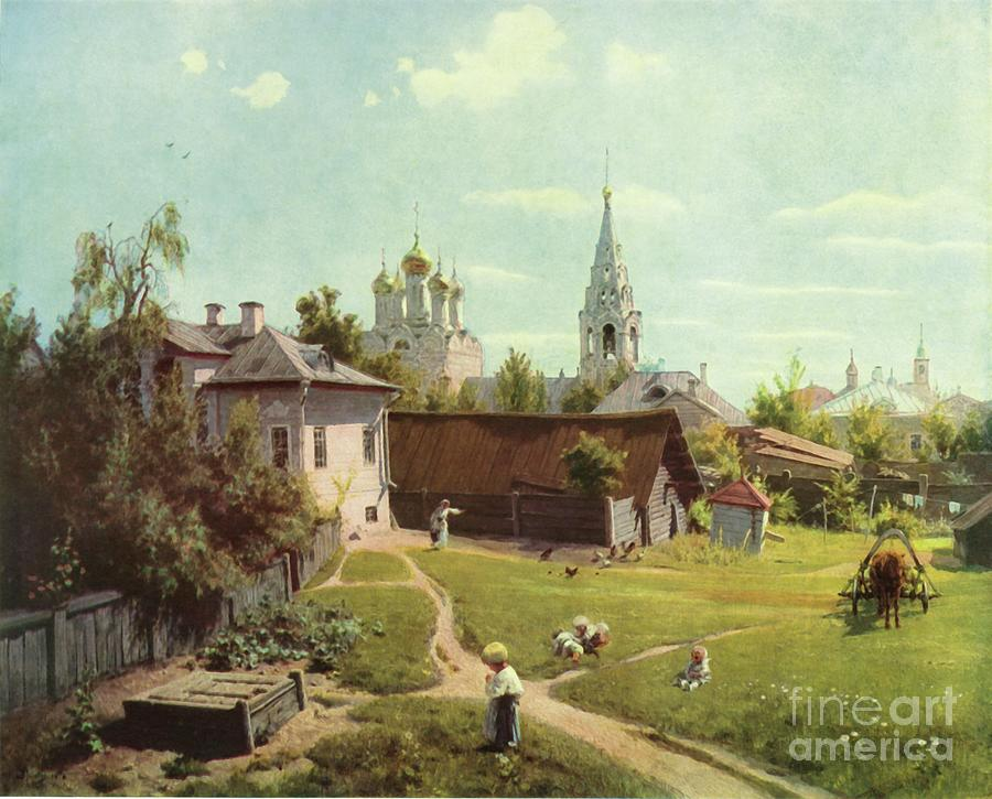 Moscow Patio Drawing by Print Collector