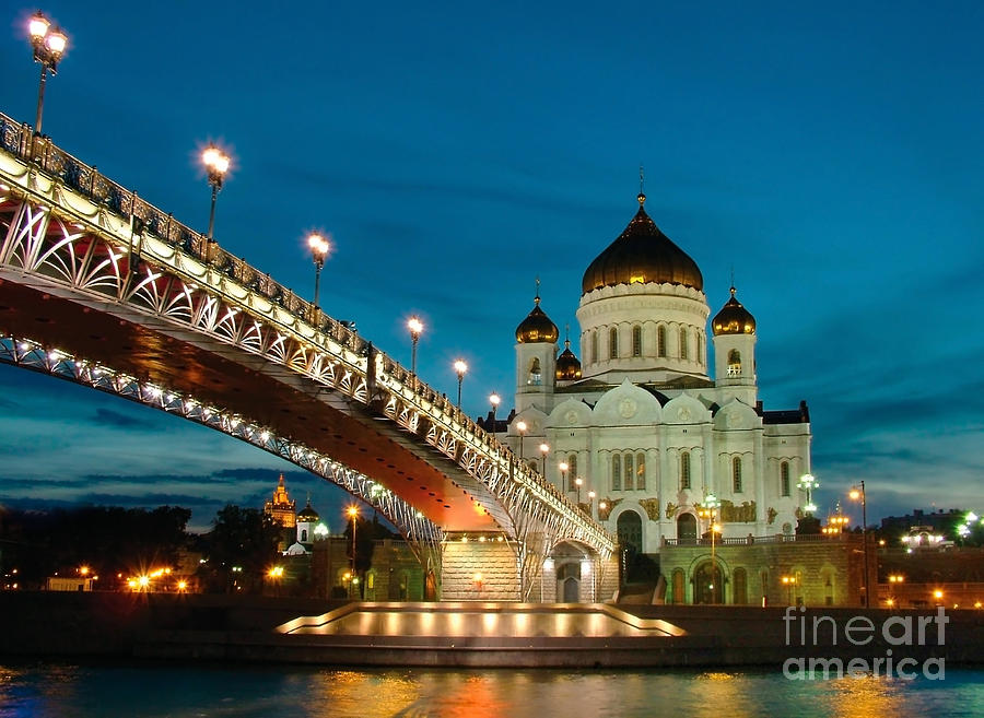 Capital Photograph - Moscow. Temple Of Christ Our Saviour by Vorobyeva Anna