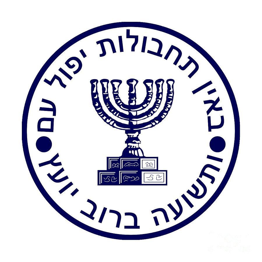 Αποτέλεσμα εικόνας για mossad logo