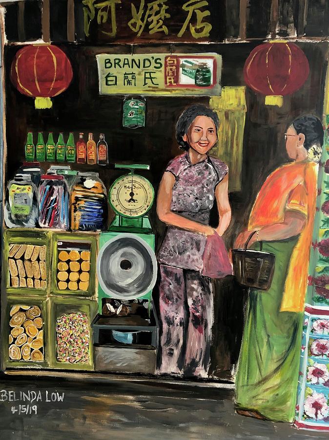 My Grandma's Shop by Belinda Low
