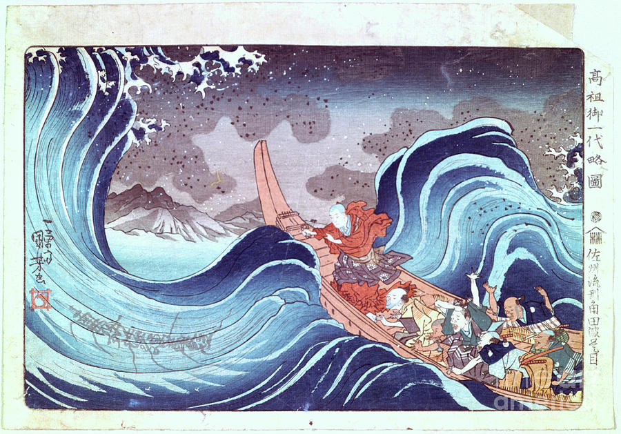 Nichiren Calming The Storm, 19th Drawing by Print Collector