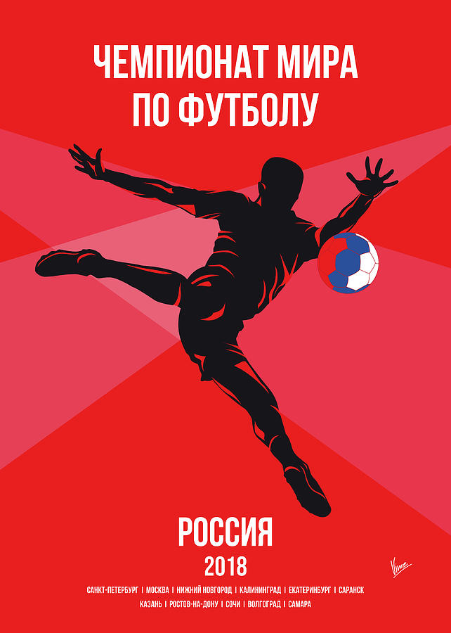 No21 My 2018 Russia Soccer World Cup poster by Chungkong Art