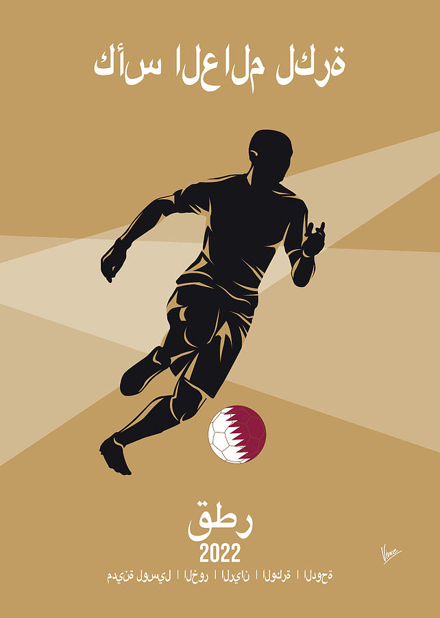 No22 My 2022 Qatar Soccer World Cup poster by Chungkong Art