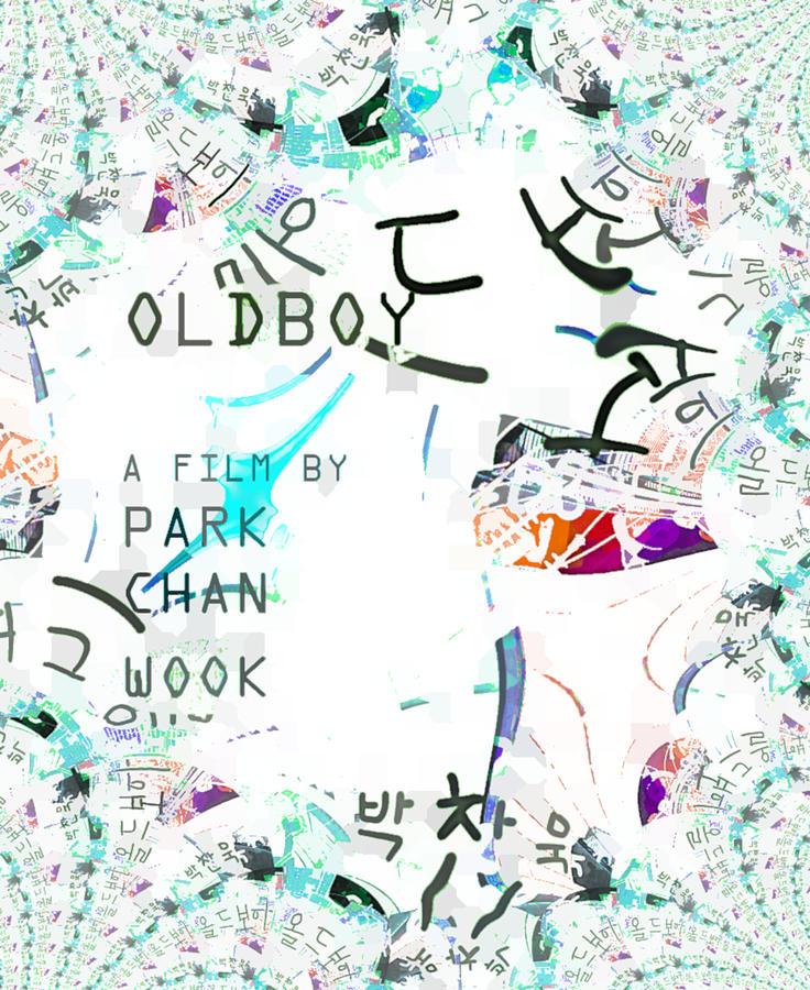 Oldboy S Korea 2003 by Paul Sutcliffe