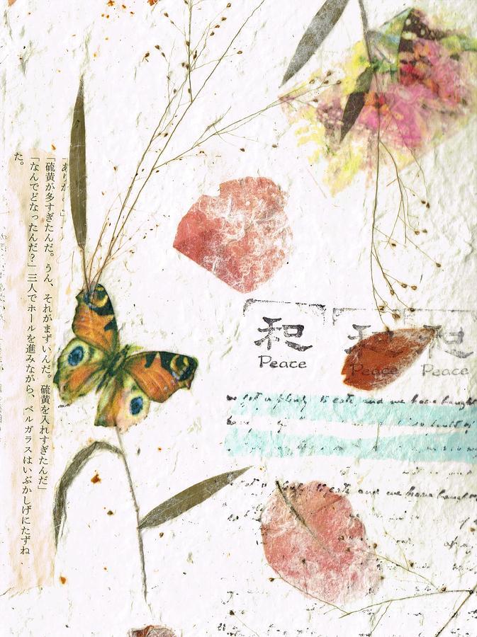 Peace by Frances Marino