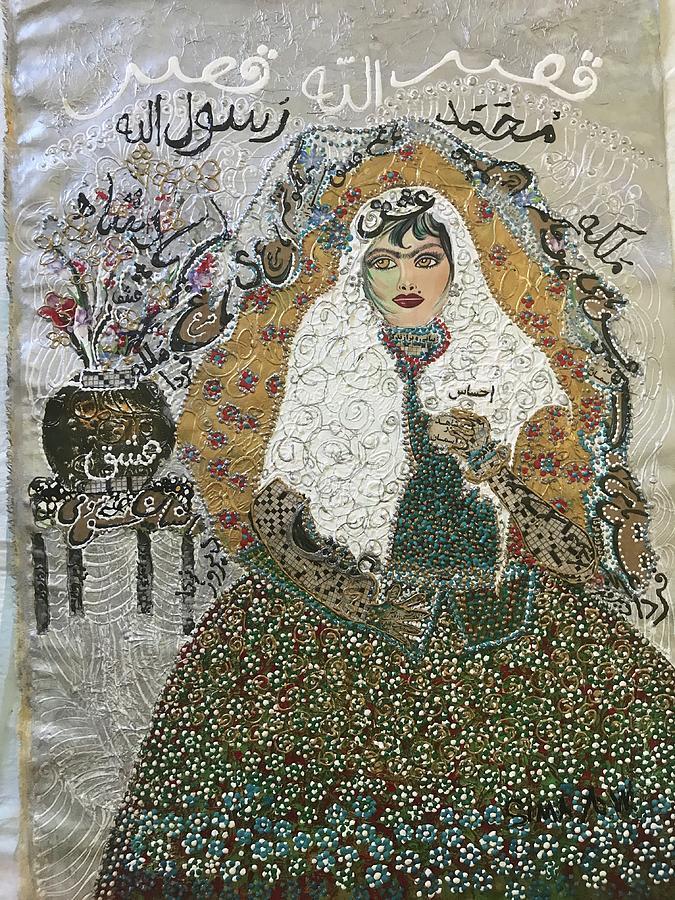 Persian Women Quajar by Sima Amid Wewetzer