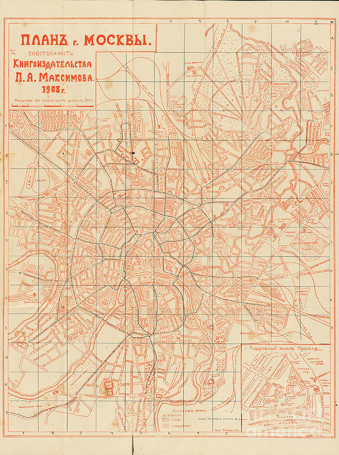 Plan Of Moscow Drawing by Heritage Images