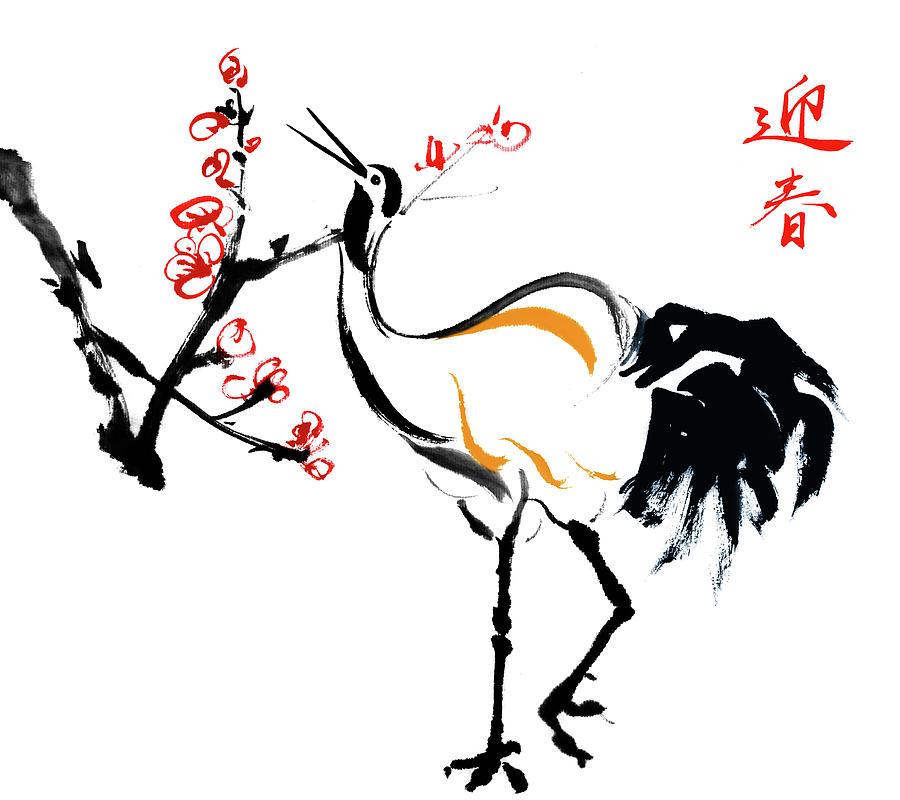 Plum Blossom And Birds Digital Art by Vii-photo