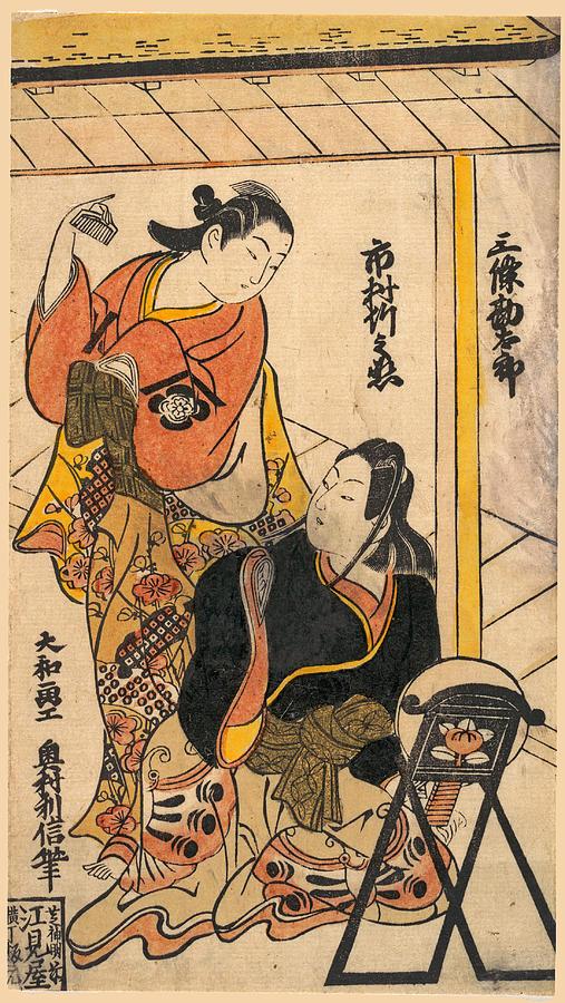 Portrait of Ichimura Takenojo and Sanjo Kantaro by Okumura Toshinobu