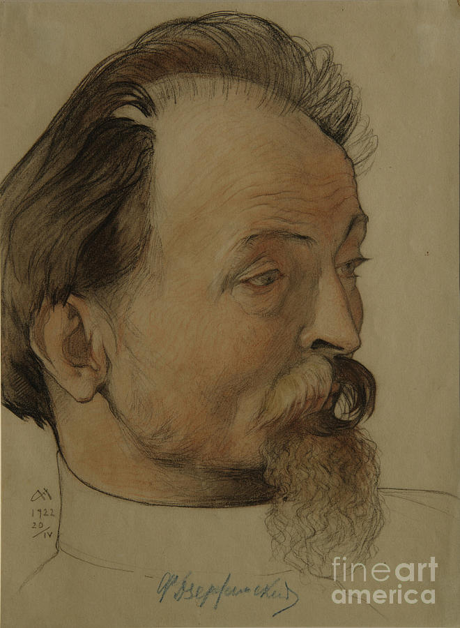 Portrait Of The Politician Felix E Drawing by Heritage Images
