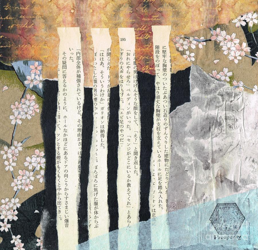 Prosperity by Frances Marino