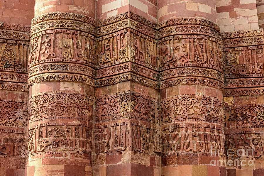 Qutub Minar Inscriptions 01 by Werner Padarin