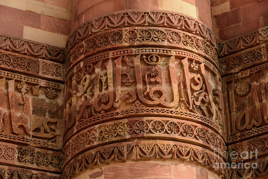 Qutub Minar Inscriptions 05 by Werner Padarin
