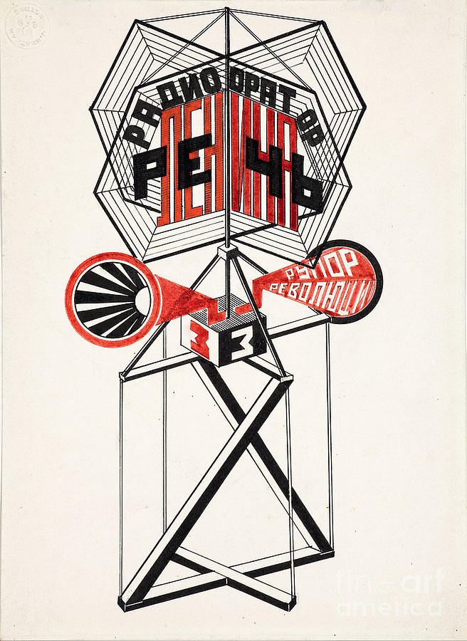 Radio Speaker No 4 Lenins Speech 1922 Drawing by Heritage Images