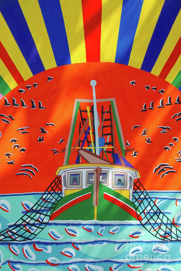 RainBoat by Ken Williams